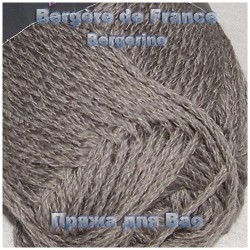 Bergère de France. Bergereine 471